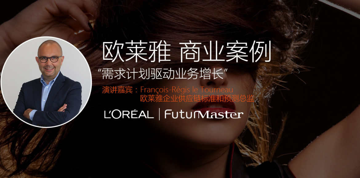 CN_L'OREAL-Business-Case-Website-Banner-Chinese